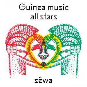 GUINEA MUSIC ALL STARS - GUINEA MUSIC ALL STARS